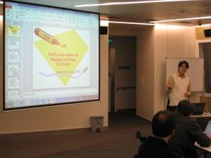Dustin Lau's presentation (PLanguage Pathology Session)