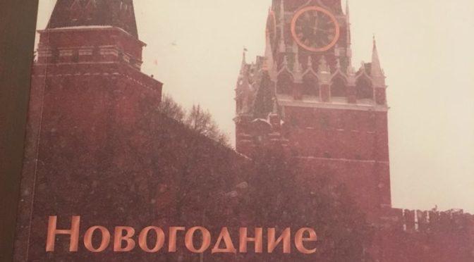 Baisse de l'inflation en Russie: déni, surprise et réalité expliquée 1/2