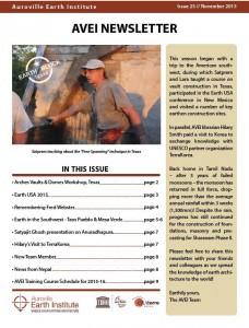 2015-11-avei-newsletter-cover