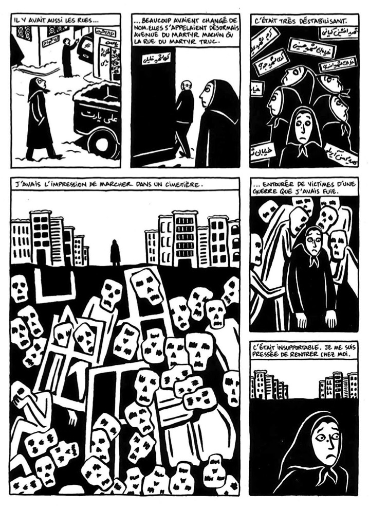 © 2003, Marjane Satrapi & L'Association.