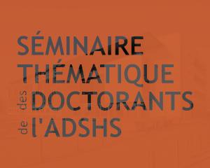 illust_seminaire