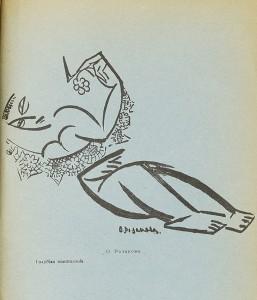 Reproduction d'un dessin d'Olga Rozanova, extrait du recueil Стрелец/Strelec