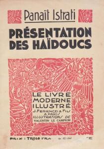 haidoucs