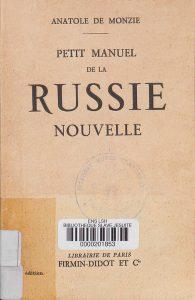 Reproduction de la première de couverture du livre d'Anatole de Monzie (1931)