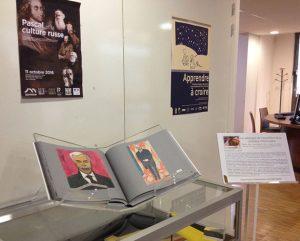 Le catalogue de l'exposition sur la collection Chtchoukine exposé en salle Patrimoine Photographie AM