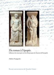Frangoulis_Roman_couv_507x700
