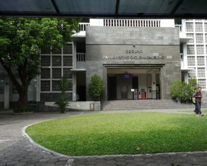 ugm_entrance
