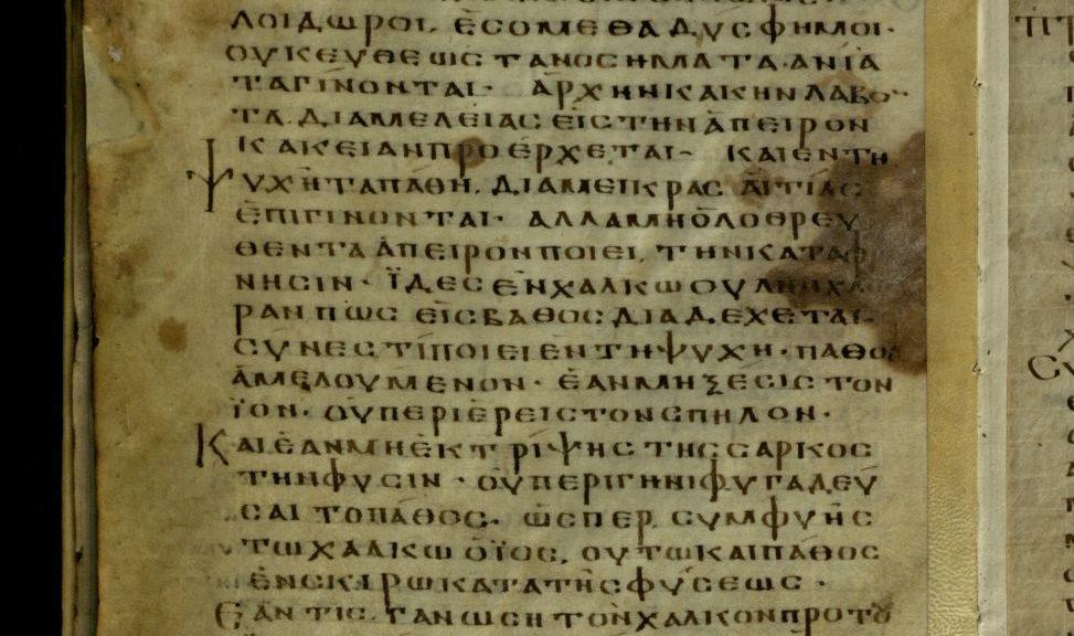 Roma, Bibl. Vallicelliana, C 34