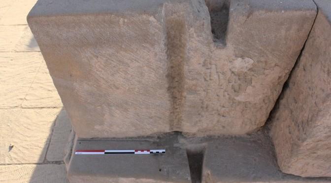 La technique du sciage des joints dans la maçonnerie ptolémaïque en grès