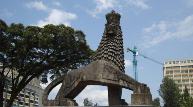 Colloque : Promouvoir l'Héritage des Chambres Africaines Extraordinaires