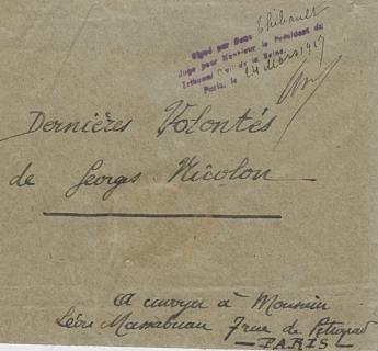 Testaments de guerre de Poilus parisiens (1914-1918) : une édition critique