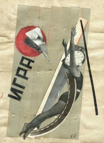 http://www.karlwaldmannmuseum.com/fr/photo?nr=0439 ИГРА = das Spiel, rus.