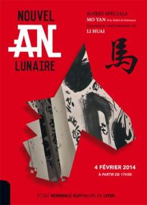 affiche Nouvel An 2014