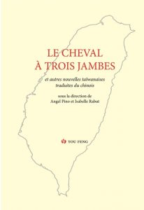 cheval-a-trois-jambes