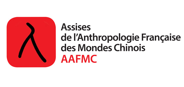 Assises de l'Anthropologie de la Chine en France