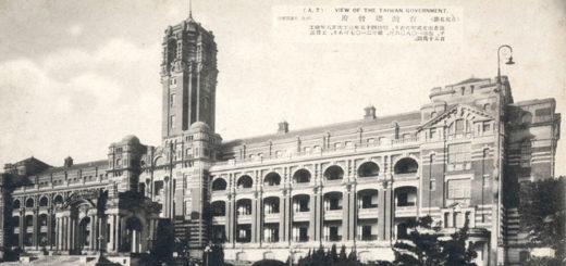 le palais du Gouverneur-général japonais à Taipei