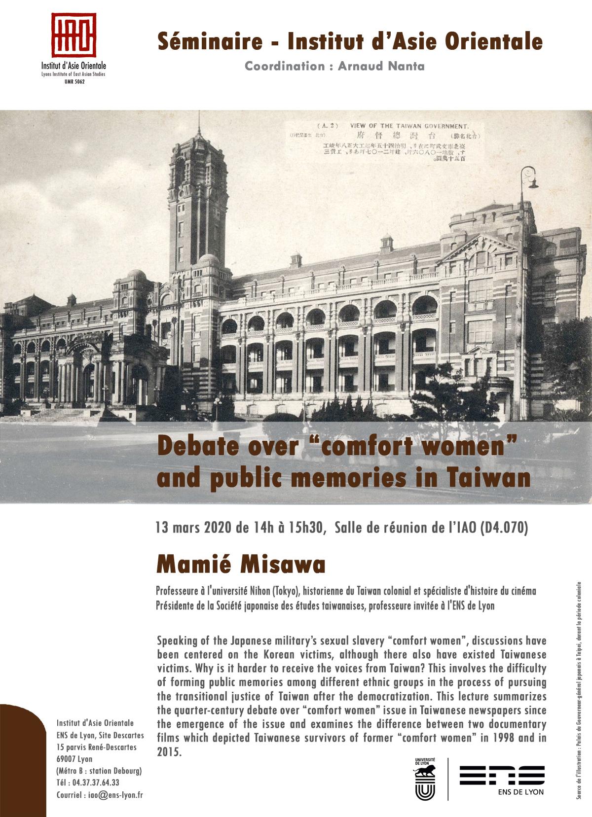 "Séminaire de Mamié Misawa - « Debate over ""comfort women"" and public memories in Taiwan »"
