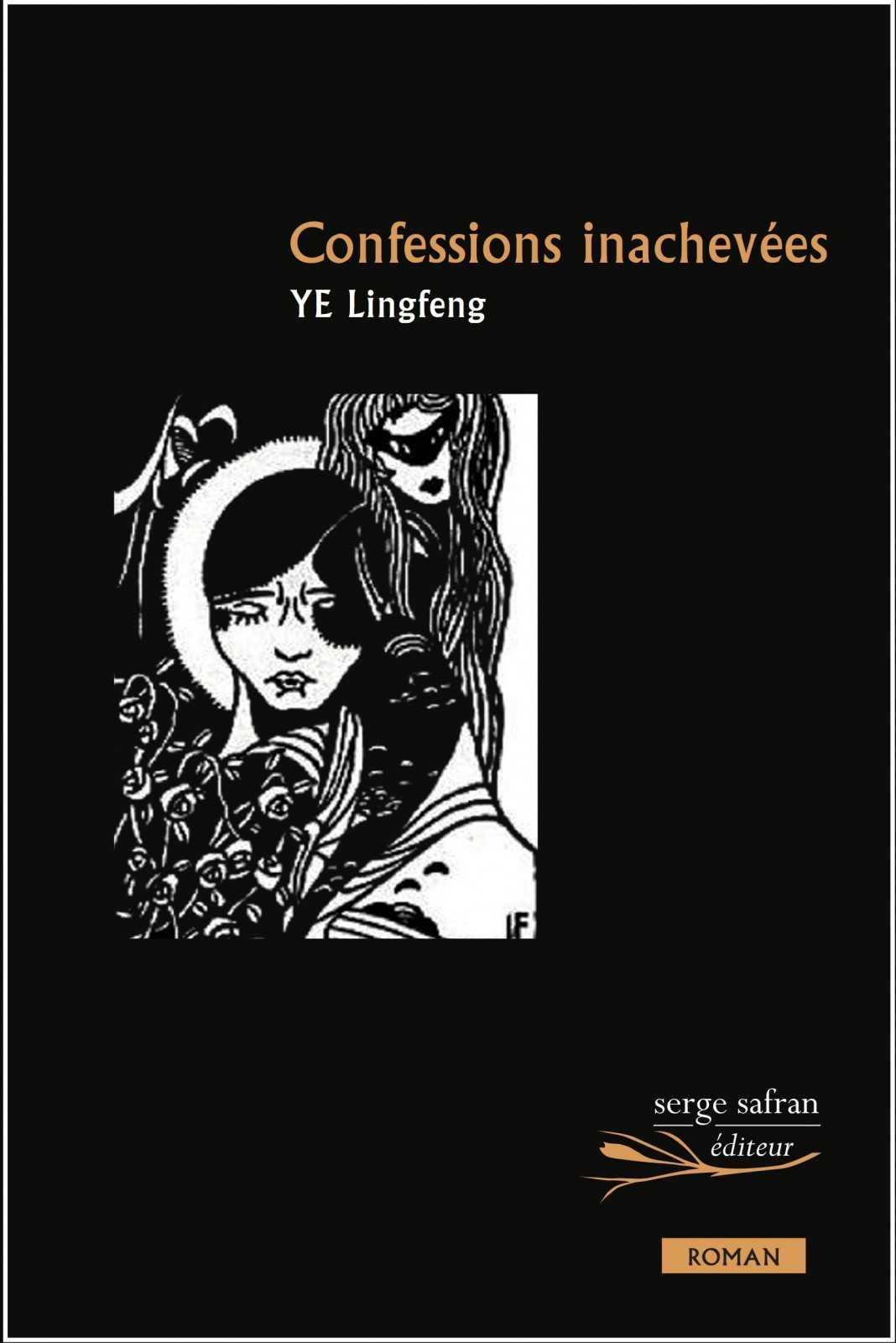 YE Lingfeng, Traduit du chinois par Marie Laureillard Confessions inachevées Ye Lingfeng, Marie Laureillard (trad.), Confessions inachevées, S. Safran, 2020.