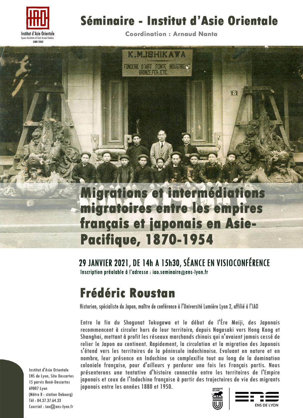 Séminaire de Frédéric Roustan