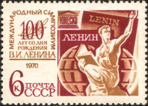 The_Soviet_Union_1970_CPA_3872_stamp_(Worker,_Books,_Hemispheres_of_the_Earth_and_UNESCO_Emblem)