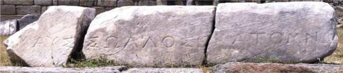 Figure 4 : Fragment d'une dédicace de Mausole, Labraunda Source : Rivault J., 2015