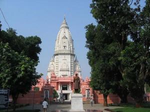 University of Varanasi