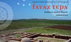 FayazTepa