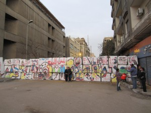 Cairo Photo: Georges Khalil under CC BY SA NC 4.0