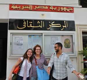 el-shernouby elshahed dermerdash