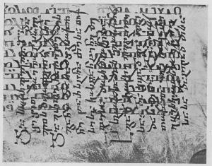 Ms. Princeton, GarretMS24, contenant les apophtegmes de Silvain (pl.III du catalogue de Hiersemann).