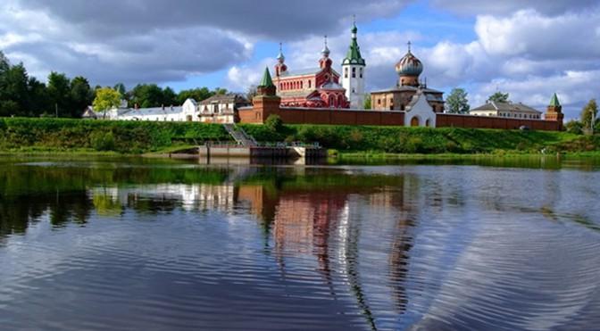La ville de Ladoga et la Rous du Nord dans les premiers siècles de l'histoire russe