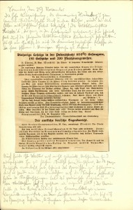 0_1_23_42_29_Nov_1914