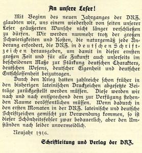 2015-12-11_Deutsche_Richterzeitung_Schrift0001