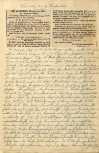 0_1_23_55_03_September_1916