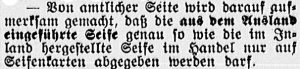 19170218_seife_559