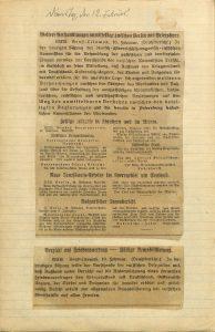 0_1_23_60_12_februar_1918