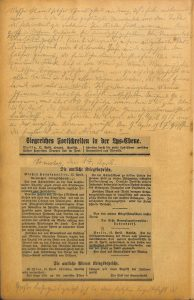 0_1_23_60_14_april_1918