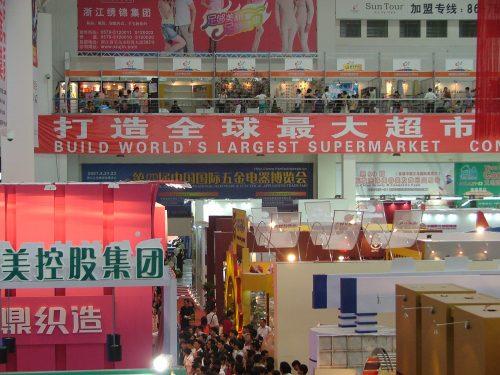 """""""Construire le plus grand supermarché du monde"""" Les slogans sur les murs de la foire internationale annuelle de Yiwu soulignent le succès de la capitale du """"Made in China"""" © Pliez, 2006"""