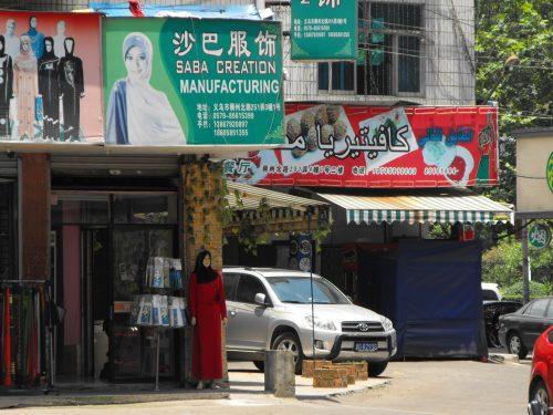 Restaurant arabe à proximité d'un magasin de vêtements islamiques © Pliez, 2012