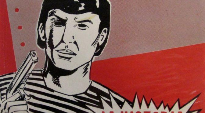 «1959-1985, au prisme de la Biennale de Paris»
