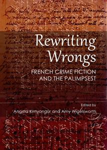0127183_rewriting-wrongs_300