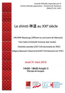 shinto_2016-03-31