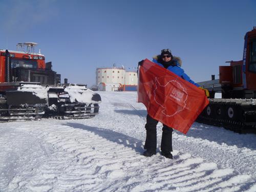 Arrivée à la Base Concordia