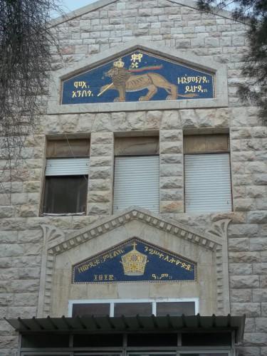 Photo 6 Consulate 1