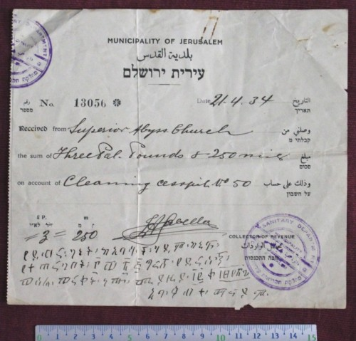 Payment dated to 1934 for cleaning the cesspit of Ethiopian building.