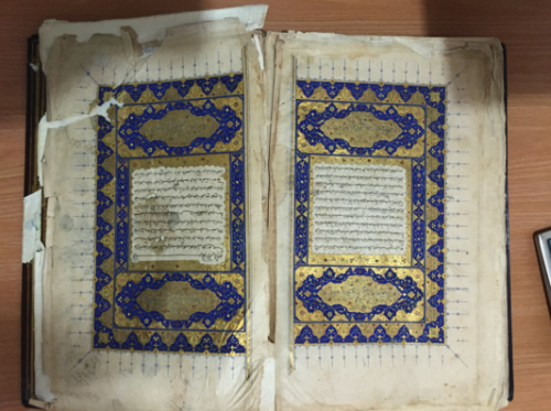 Picture 4. One of the manuscripts from the Budeiri Library
