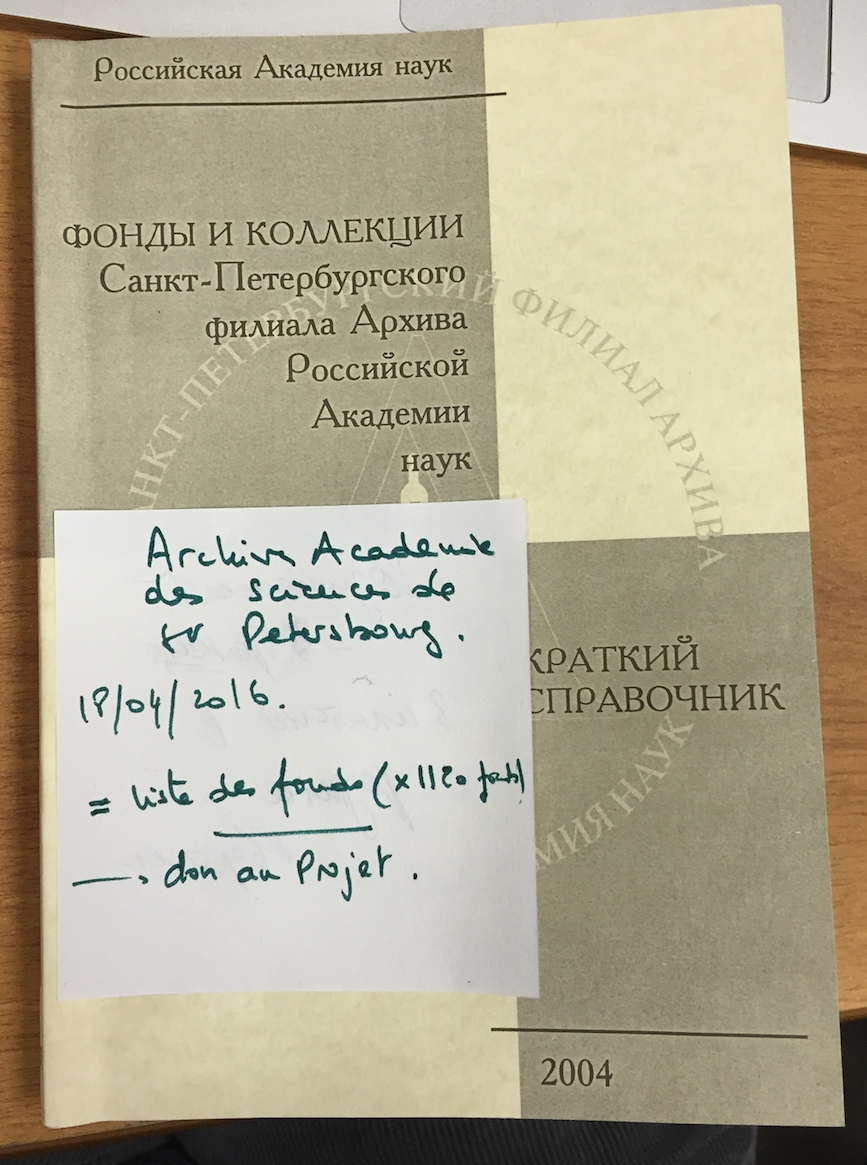Image 6. Inventory of the fonds of the Archive of the Saint Petersburg Academy of Sciences. © Yann Potin