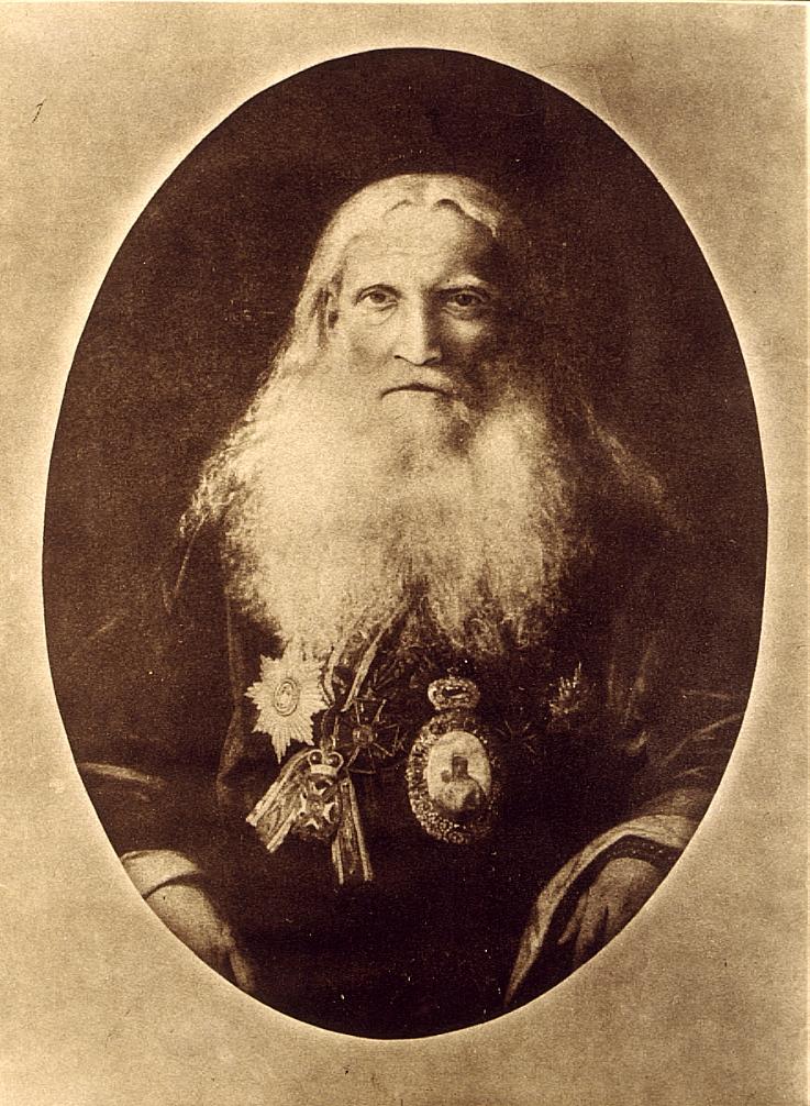 Image 10. Portrait of Porphyr Uspenski. © All rights reserved
