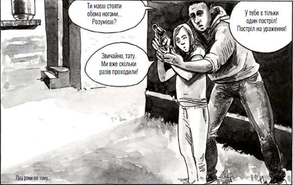 """""""Du hast nur ein einzigen Schuss! Nur einen Schuss, um dich zu retten!"""" sagt der aus einer illegalen Folterstätte zurückgekehrte Mann zu seiner Tochter in dieser von Sergej Zakharov gezeichnete Geschichte. - """"Perechrestja"""", S. 90"""
