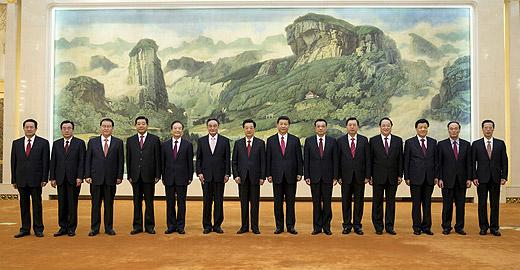 Membres des 17e et 18e Comités permanents